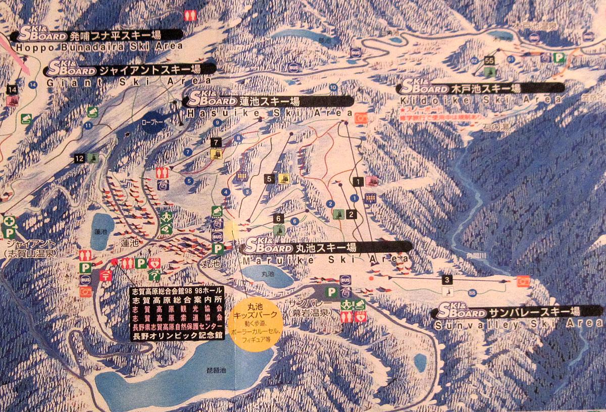 高原 場 志賀 スキー
